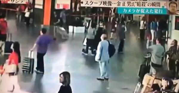 omicidio kim jong nam video youtube