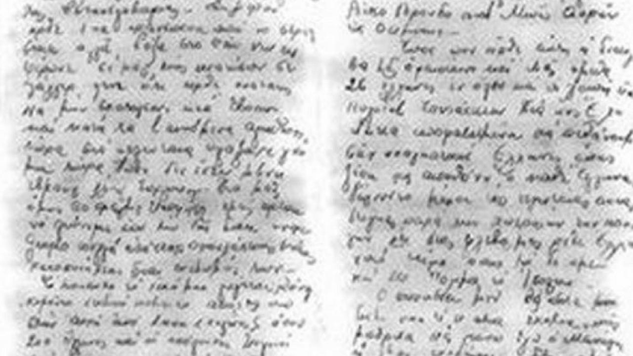 lettera decifrata Auschwitz
