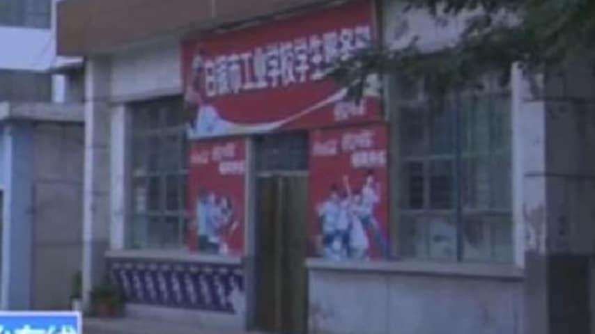 La macelleria di proprietà dell'uomo