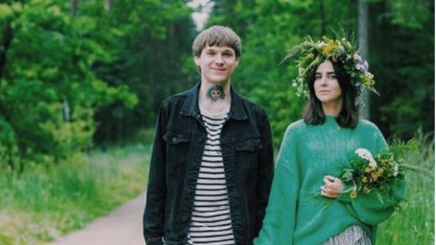 La giovane coppia