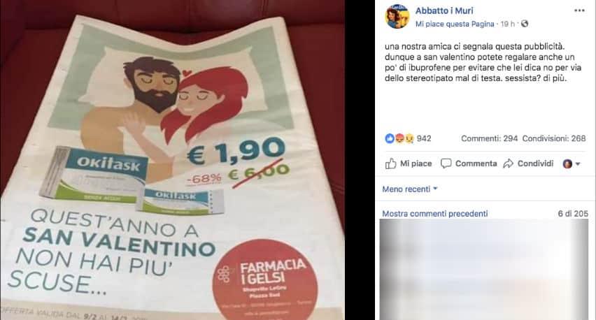 pubblicità san valentino