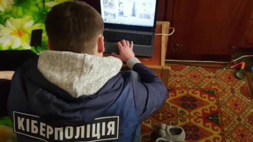 La cyber polizia ha perquisito il computer della donna. Fonte: Sito ufficiale della polizia nazionale dell'Ucraina