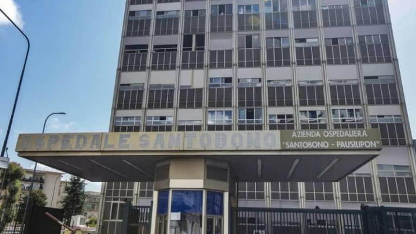 L'ospedale pediatrico Santobono dove è ricoverata la piccola Noemi. Immagine: Sito Ospedale Santobono di Napoli