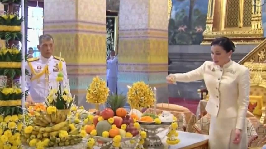 Matrimoino del re della Thailandia