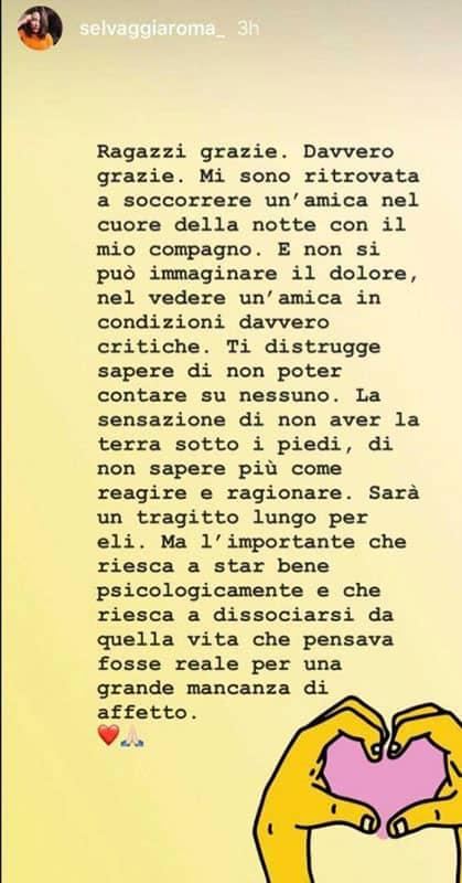 story di Selvaggia Roma