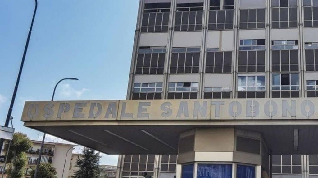 facciata dell'ospedale santobono di napoli