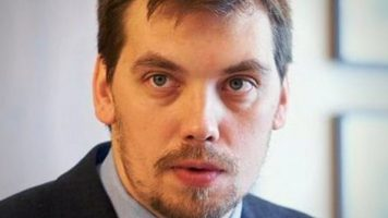 ministro ucraino