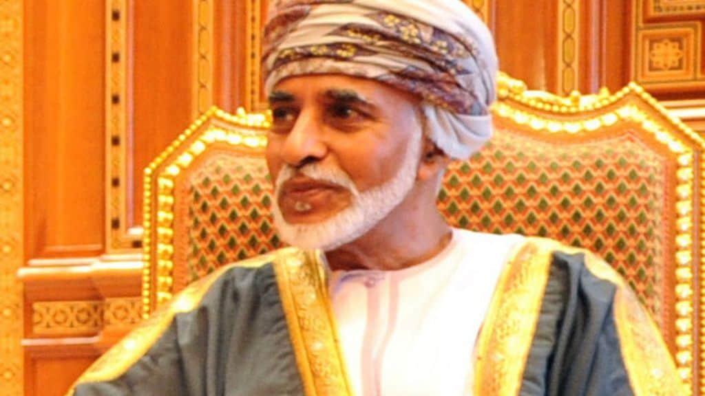 Sultano Oman