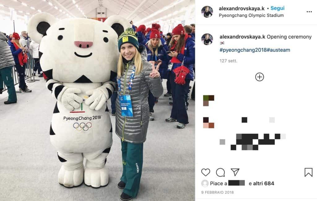 È morta la pattinatrice russa Alexandrovskaya