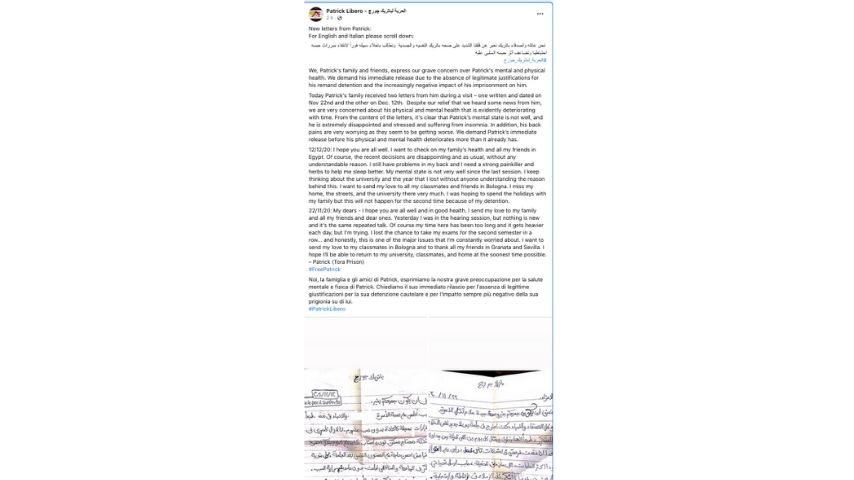 Le lettere di Patrick Zaki pubblicata dalla pagina Patrick Libero