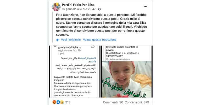 Post di Fabio Pardini su Facebook