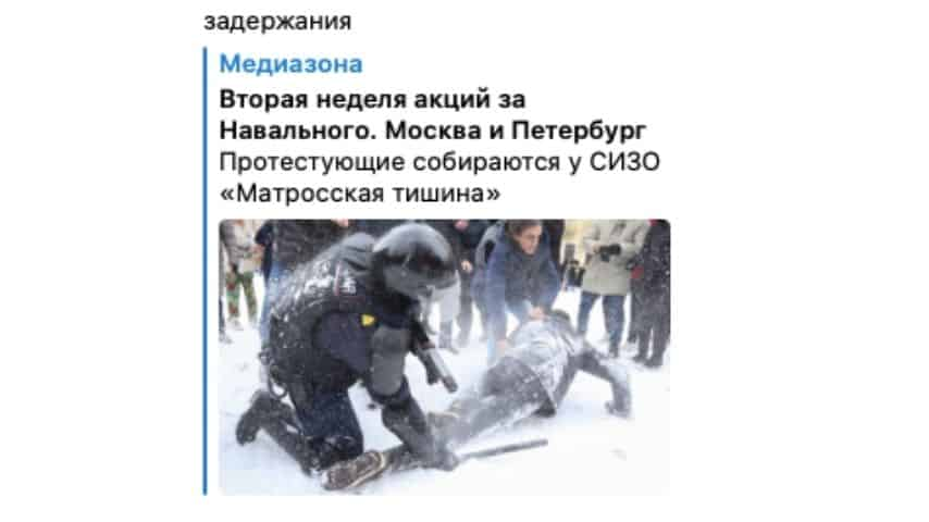 le cariche della polizia condivise sul gruppo telegram mediazona