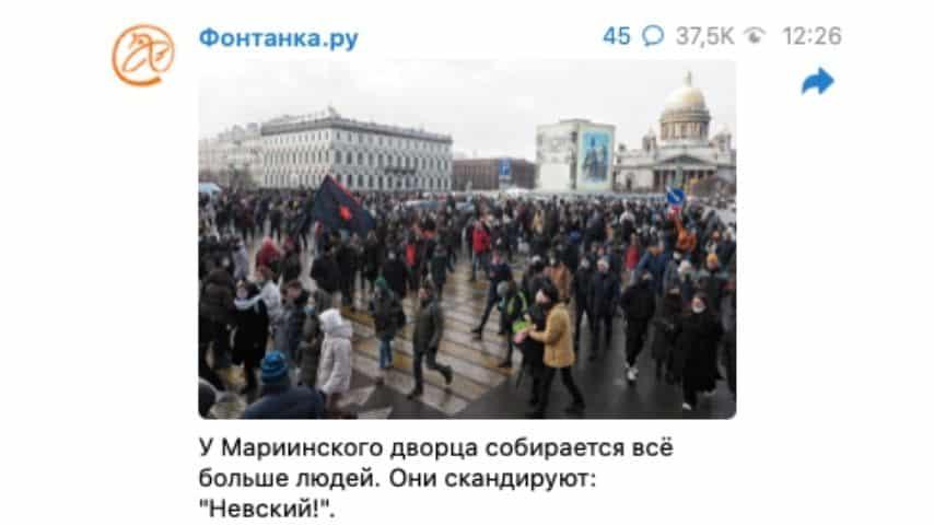 Una delle tante manifestazioni condivise in una foto sui social